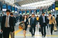 日本企业福利:一周休息