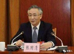 重庆市政府召开第168次常务会议