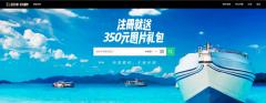 东方IC推出图虫创意网站