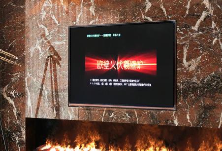 酒暖伏羲炉-壁炉好品牌推